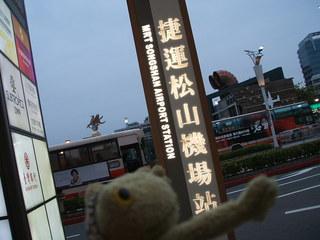 130421_taiwan_4.JPG