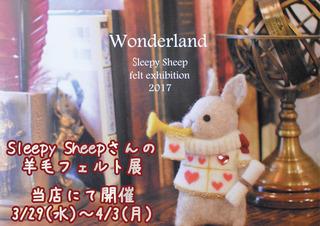170315_SleepySheepポスター.jpg