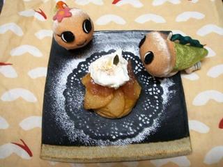 apple pie_1.JPG
