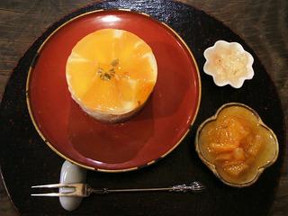 kaki_cheese_1.JPG