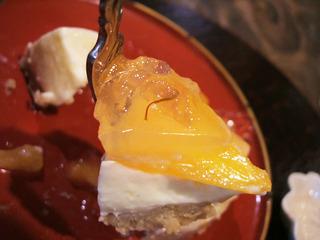 kaki_cheese_9.JPG
