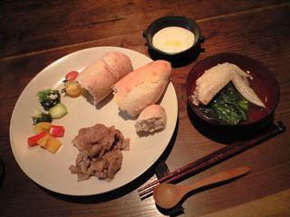 kamoshi_3.JPG