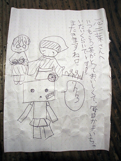 letter_2.JPG